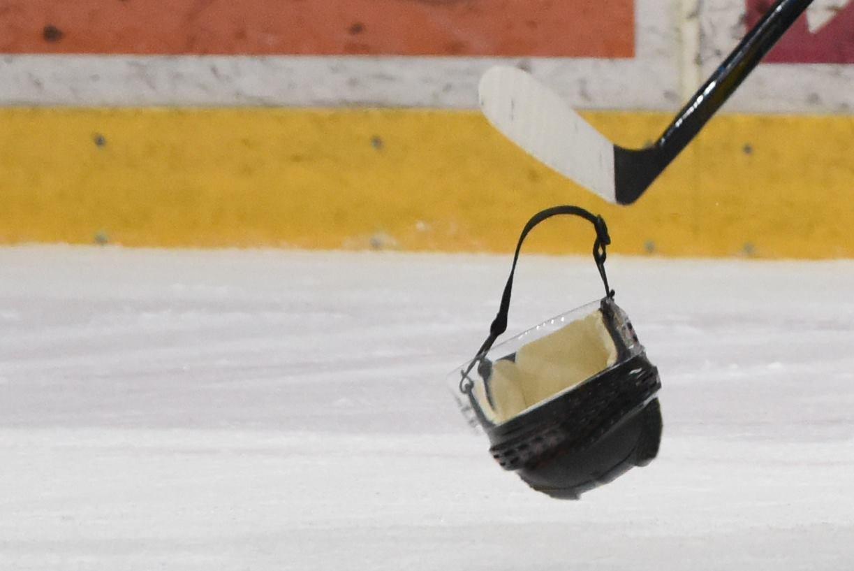 Eishockey Symbolbild